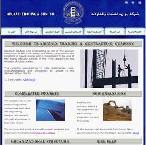 Abuzaid Group Website