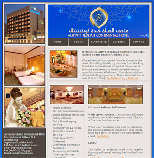 Alhyatt Jeddah Continental Website