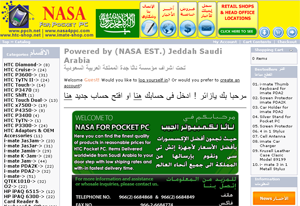Nasa for Pocket PC Website