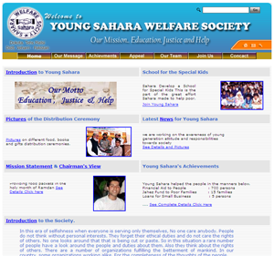 Young Sahara Welfare Society Website