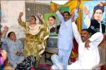 1135255_pml_supporters_multan