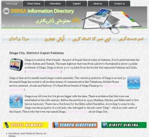 dinga-information-directory