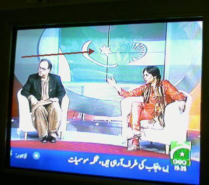 Geo TV made fun with Pakistan Flag