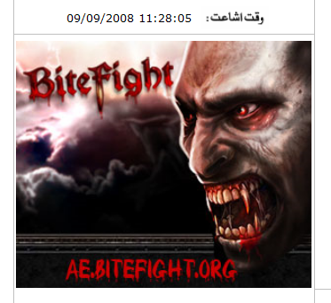 Do Urdupoint.com really needs such ads