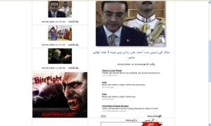 Urdupoint ads