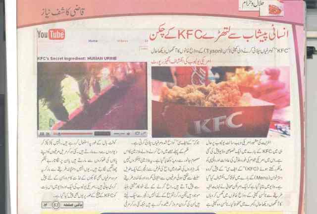 KFC's Secret Ingridant