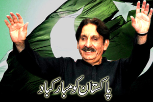 congratulations-pakistan