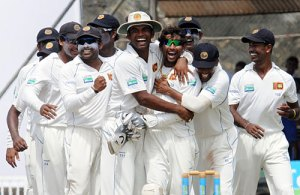 Sri Lanka won first test