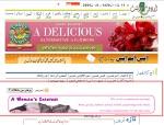 Urdu Point Website