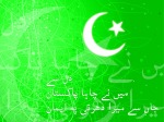Pakistan-Independence-Day (1)