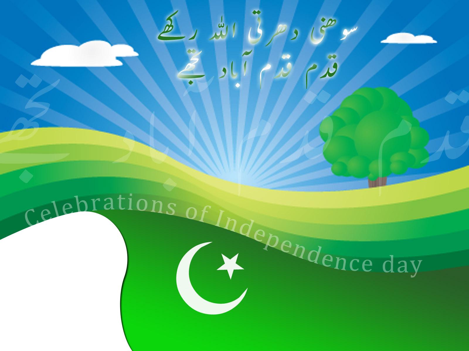 List of Pakistan Movement activists - Wikipedia