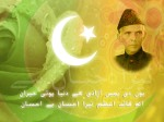 Pakistan-Independence-Day (3)