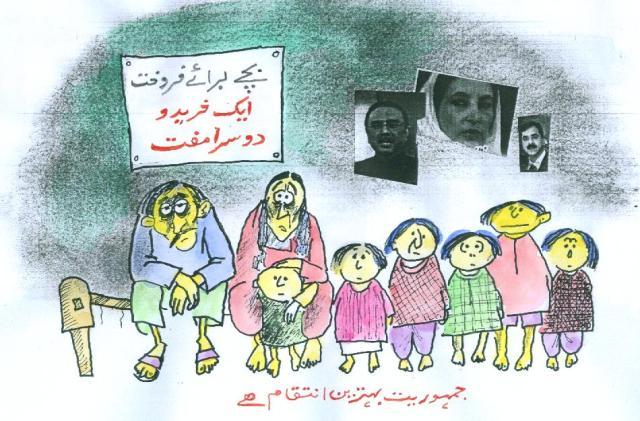 Halka-Phulka-cartoon2