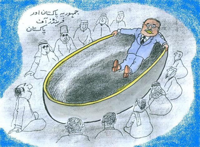 Halka-Phulka-cartoon4