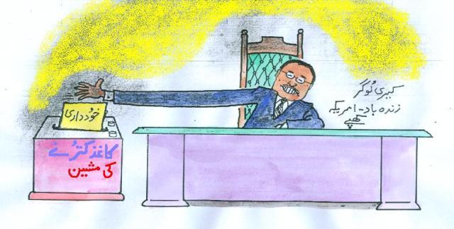 Halka-Phulka-cartoon5