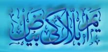 mbilal-logo
