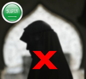 No change in family visa rules Saudi Arabia-Official