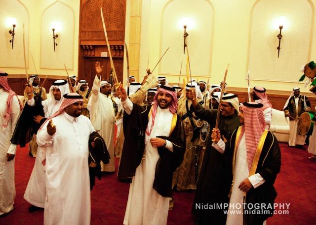 A Saudi Arabian weddin...
