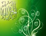 Alhamdu-Lillah (1)