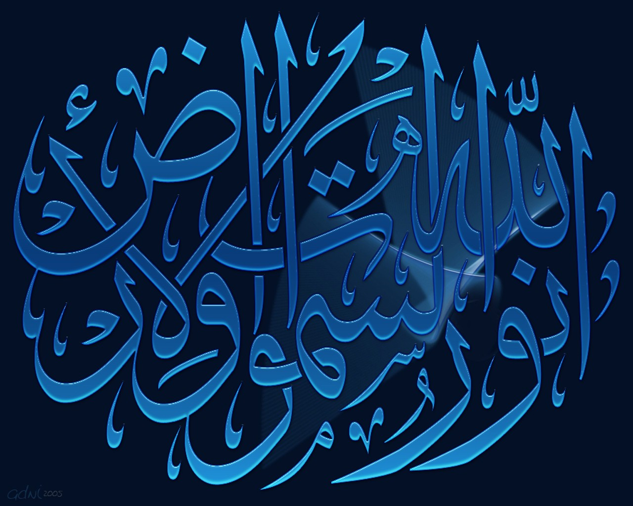 Islamic calligraphy wallpapers yasir imran mirza Allah calligraphy wallpaper