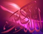 Allah-o-Akbar (1)