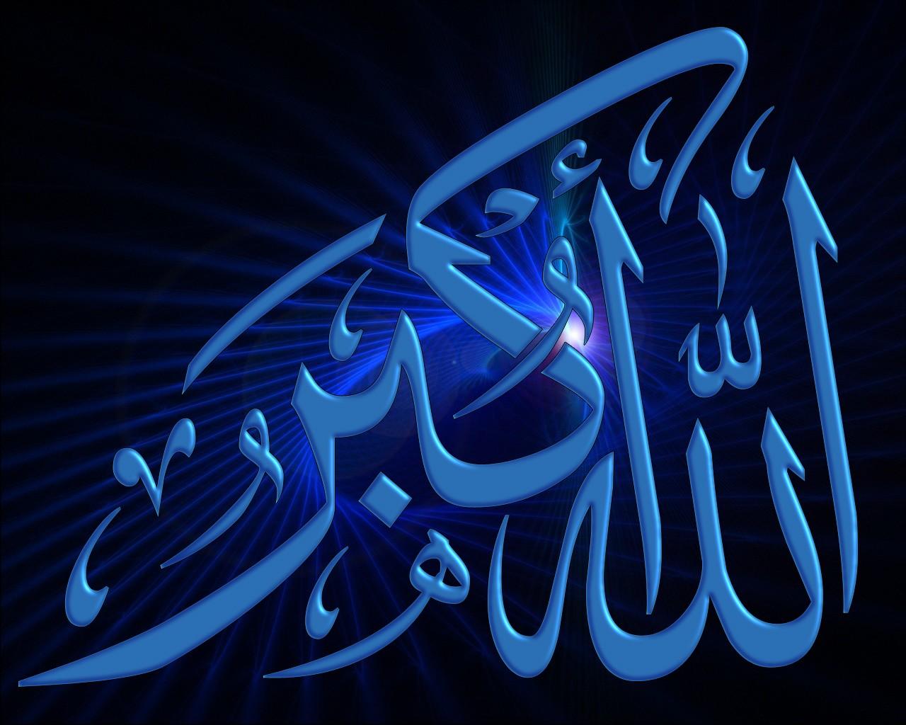 Allah o akbar 2 yasir imran mirza Allah calligraphy wallpaper