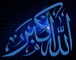 Allah-o-Akbar (2)
