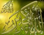 Allah-o-Akbar (3)