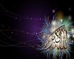 Allah-o-Akbar (4)