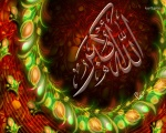 Allah-o-Akbar (5)