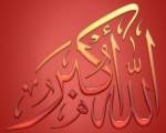 Allah-o-Akbar