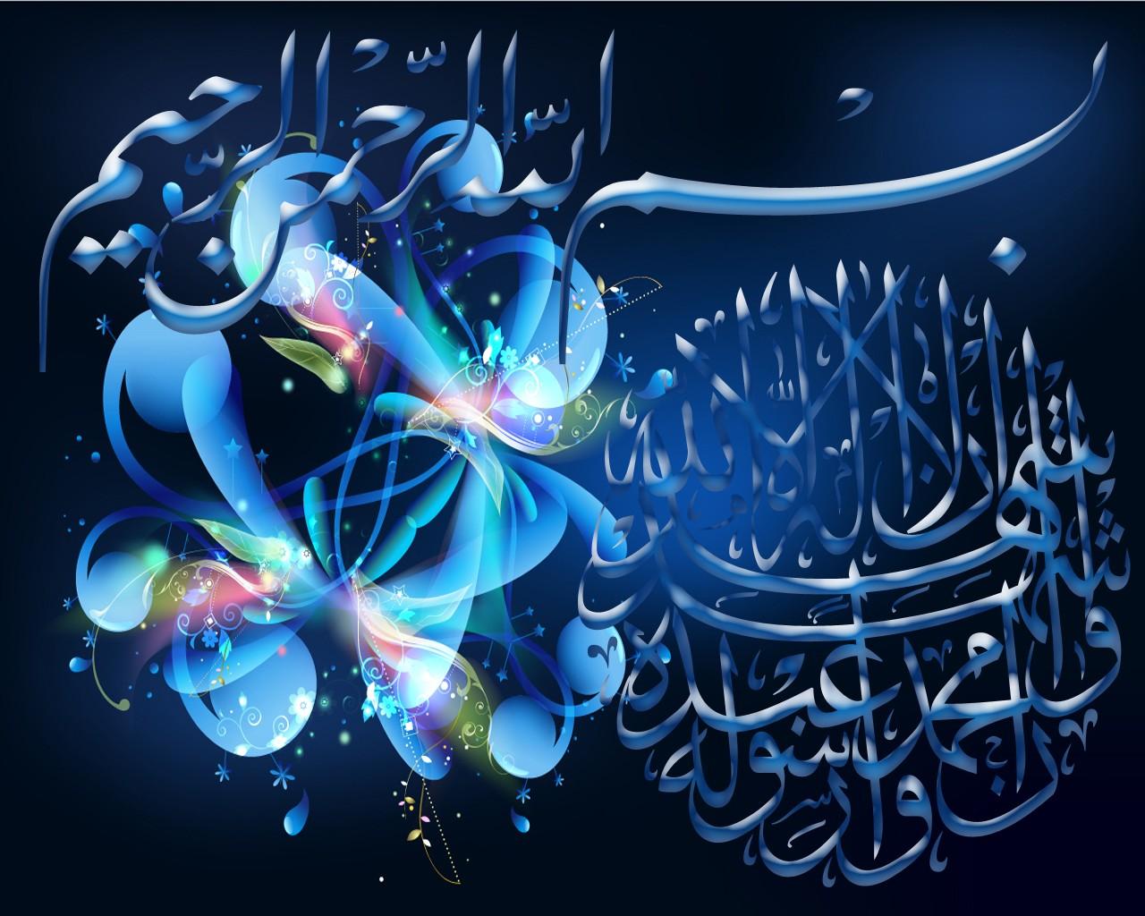 Bismillah (1) | Yasir Imran Mirza