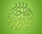 Bismillah (2)