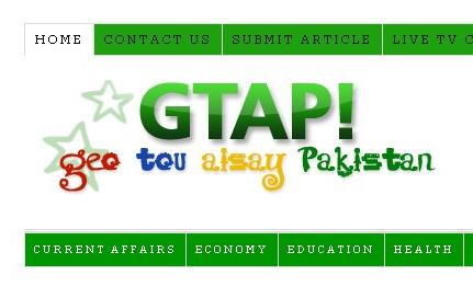 Geo tu Aisay Pakistan