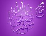 Muhammad-PBUH (1)