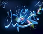 Muhammad-PBUH (2)