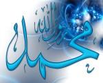 Muhammad-PBUH (3)