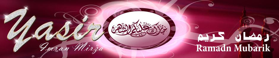 ramadan-header.jpg