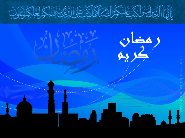 Ramadan Wallpaper # 3