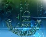 Shahar-Ramadan