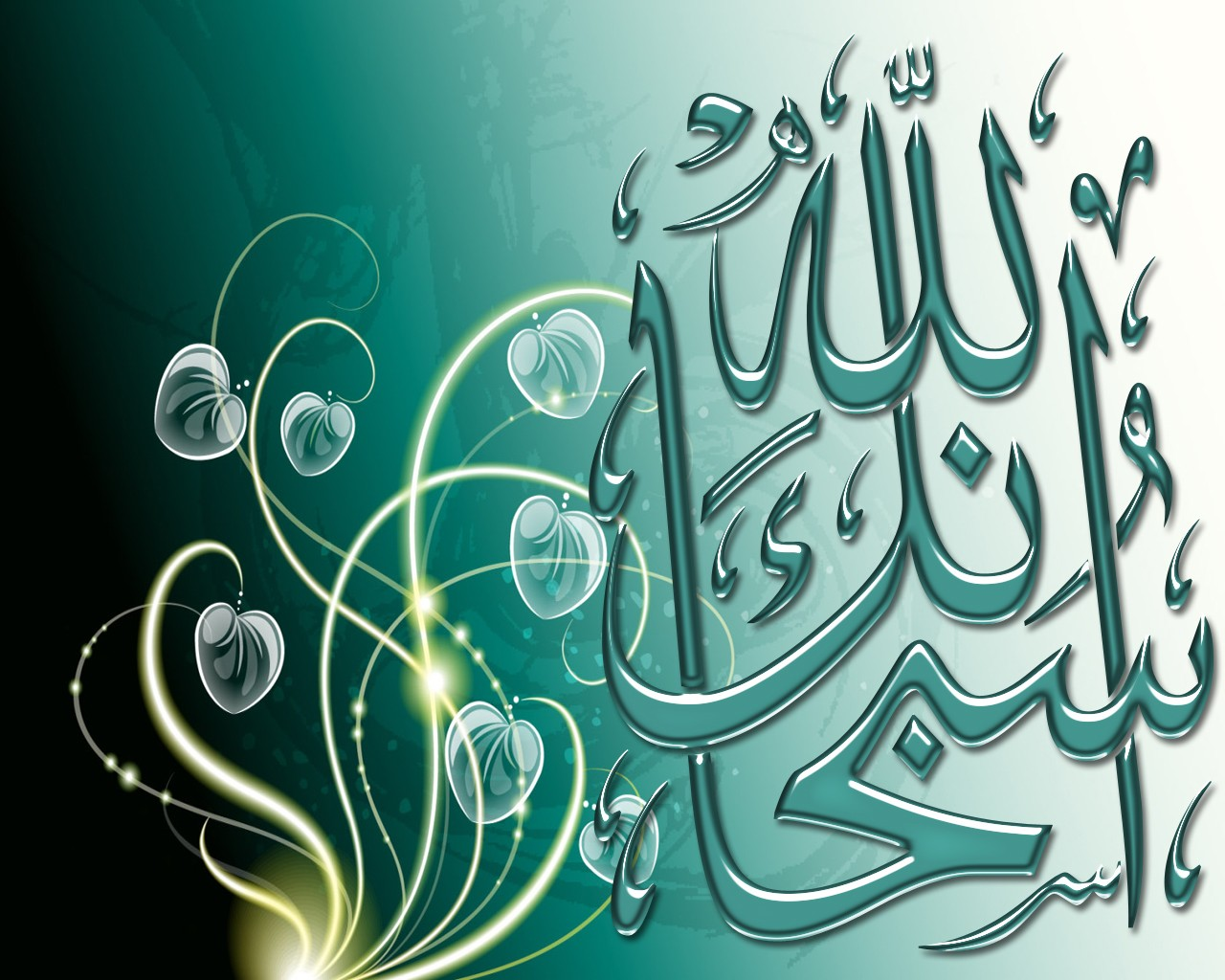 301 moved permanently Allah calligraphy wallpaper