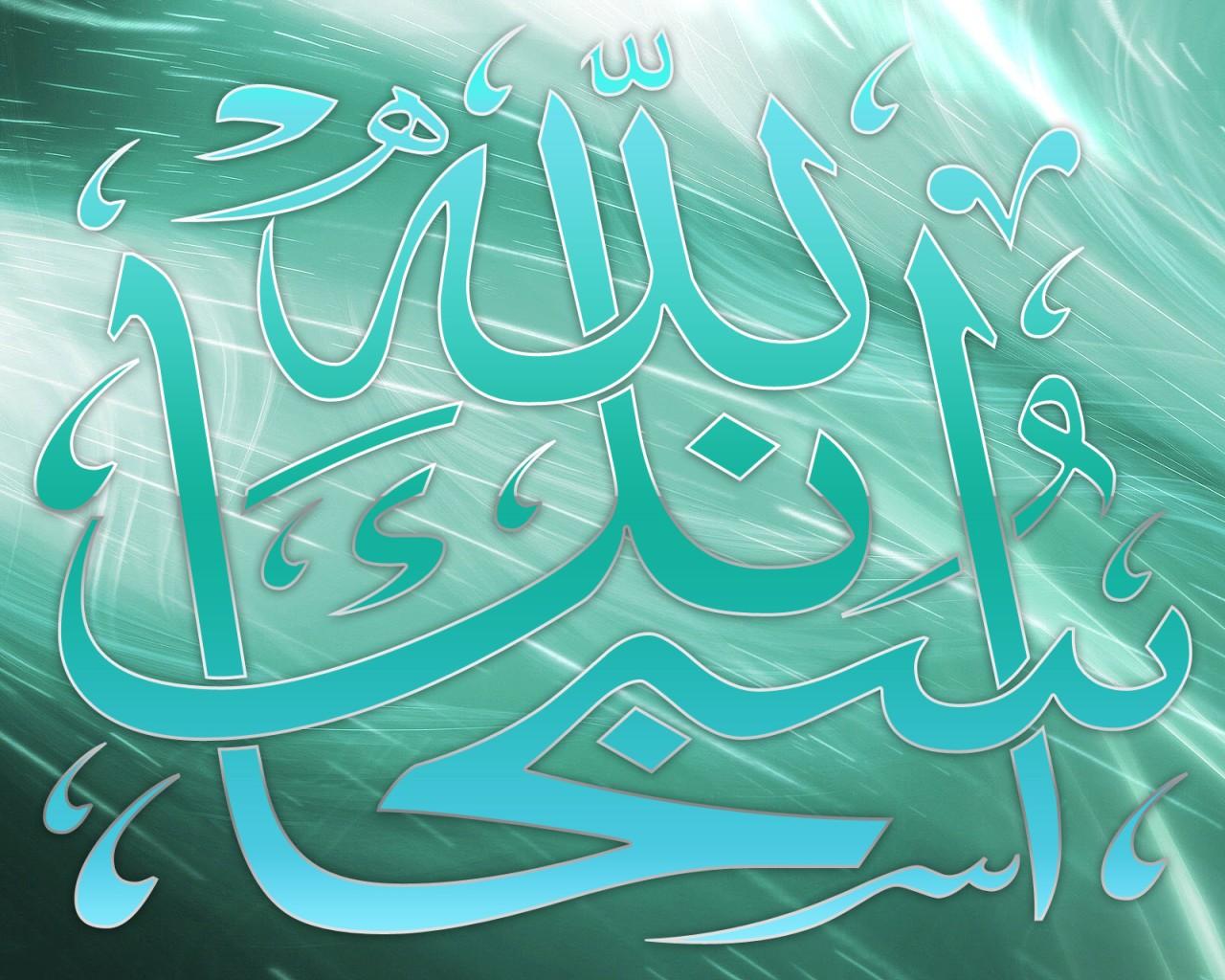 Subhan-Allah (3) | Yasir Imran Mirza