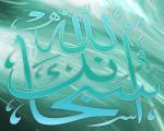 Subhan-Allah (3)