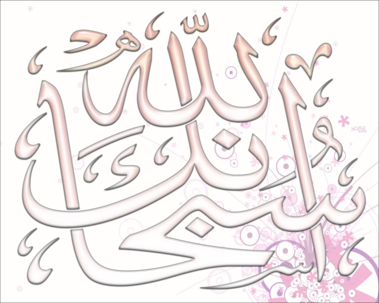 Subhan-Allah | Yasir Imran Mirza