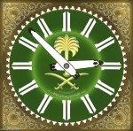 Th-Makkah-Clock-Royal-Tower-15