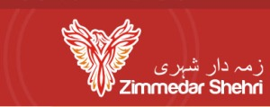 Zimmedar-Shehri