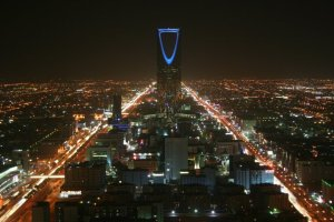 Kingdom Tower in Riyadh