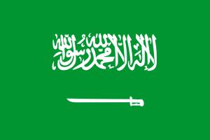 Saudi-Arabia-Flag