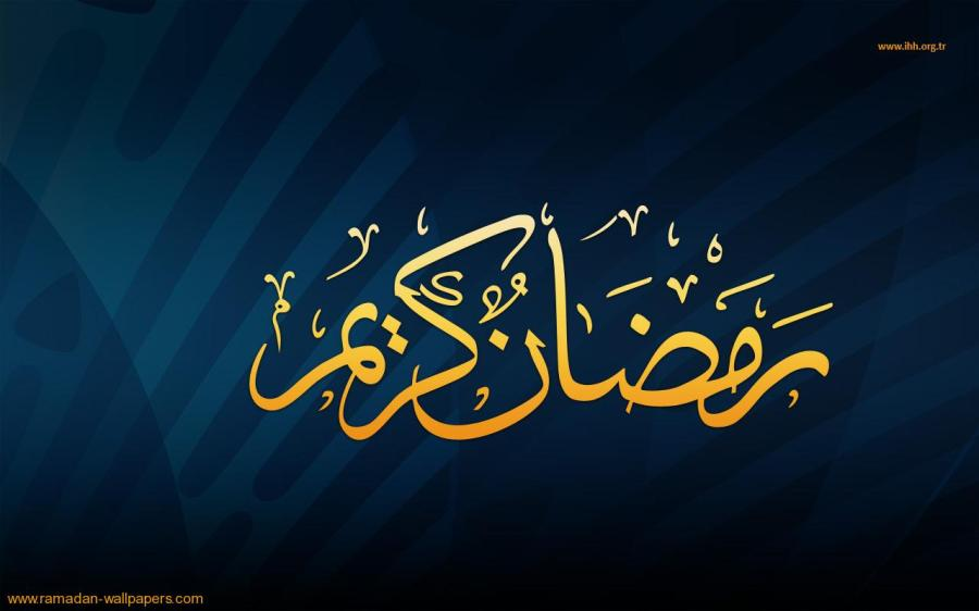 Ramadan-Kareem-Wallpapers-10