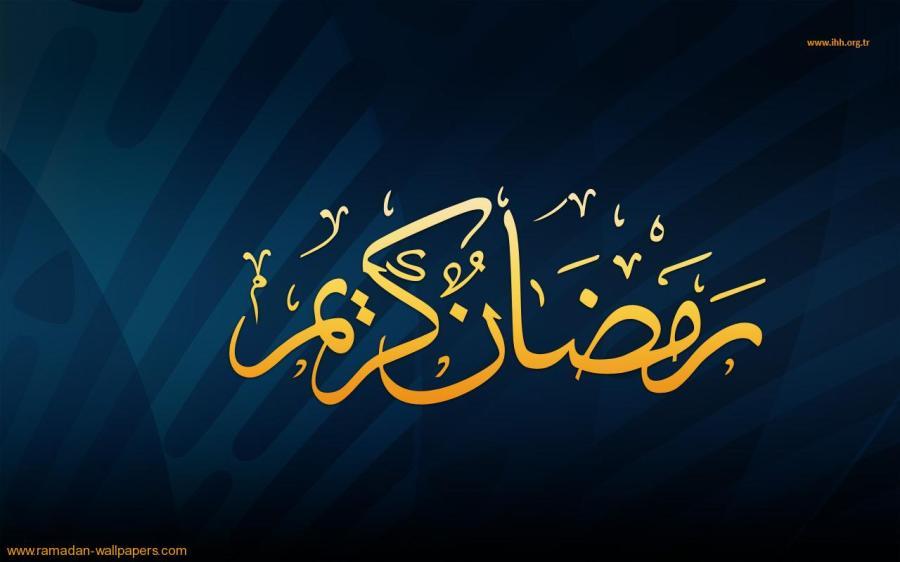 Ramadan-Kareem-Wallpapers-10